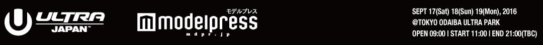 ULTRA JAPAN 2016 × モデルプレス