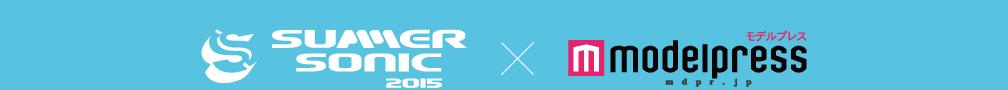 サマソニ x モデルプレス特設サイト - モデルプレス