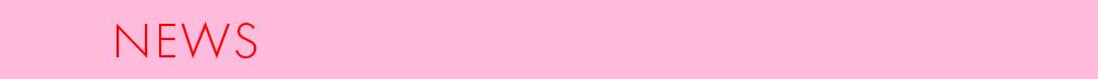 GirlsAward(ガールズアワード) 2019 A/W × モデルプレス
